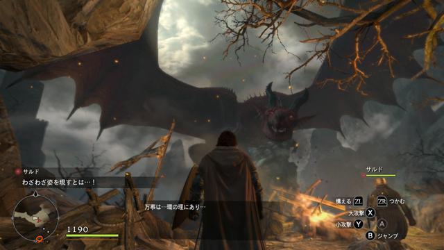【ドラゴンズドグマプレイ日記2】『ドラゴンズドグマ』は、巨大な名画だった