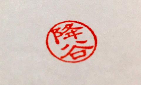 【パズドラ部】第675回:安室の女~情熱編~
