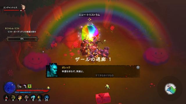 【ディアブロ3プレイ日記40】裏・よじれ虹の国への招待