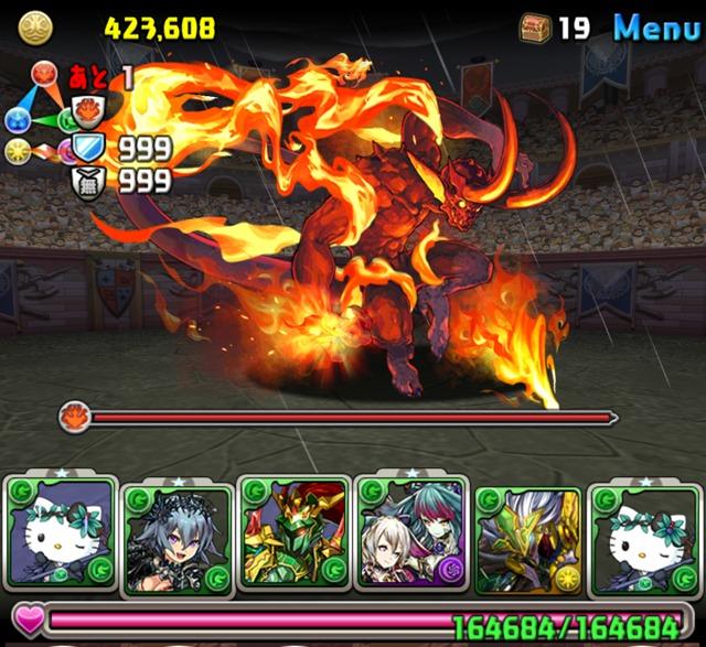 【パズドラ部】第747回:一度きり精霊王チャレンジ【火】に木属性で強引に挑む