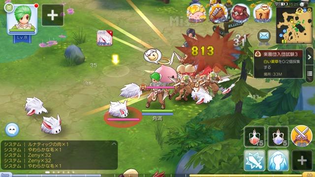 ラグマスゲーム画面
