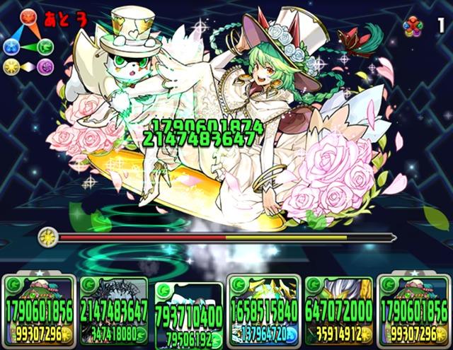 【パズドラ部】第773回:花嫁ルシャナのテンプレパーティー、完成す!