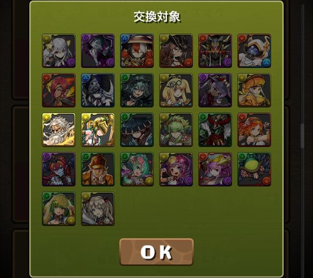 【パズドラ部】第793回:龍契士&龍喚士、交換すべきか止まるべきか