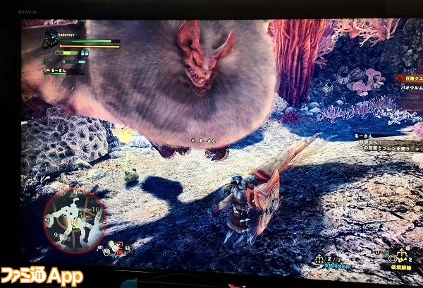 【逆鱗日和W】第19回:空飛ぶモフモフ・パオウルムー