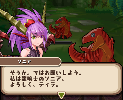 【パズドラ部】第863回:ストーリーダンジョンができるまで(2)