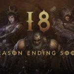【ディアブロ3プレイ日記130】シーズン18、11月10日に終了!