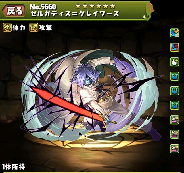 【パズドラ部】第892回:富士見コラボの木属性を考えた結果
