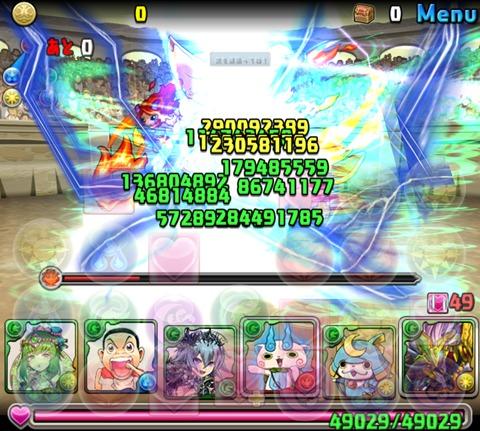 【パズドラ部】第877回:チャレンジ9と十字消しの呪縛