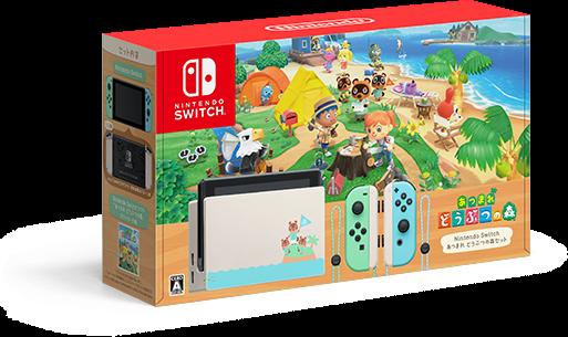 『あつまれ どうぶつの森』の限定NintendoSwitch発売決定