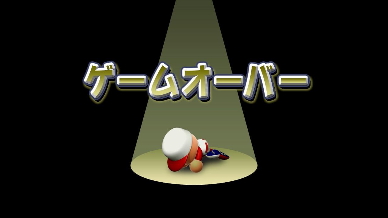 """【パワプロ2020プレイ日記】第2回 """"サクサクセス""""で広島を日本一にする計画"""