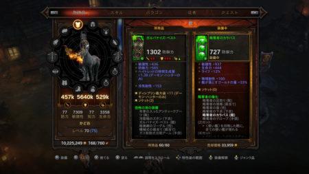 【ディアブロ3プレイ日記202】老デーモンハンター、恐怖の地の装備を目指す!