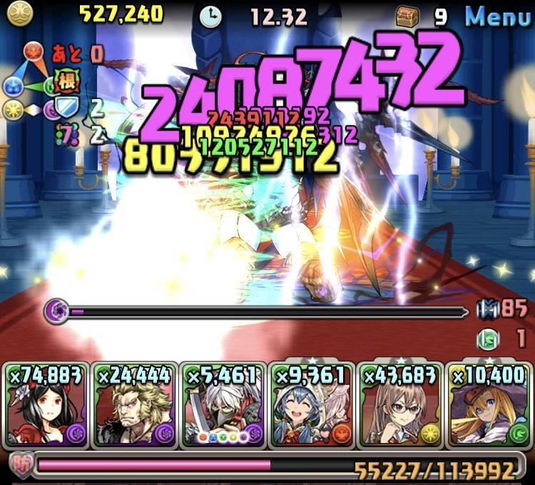 【パズドラ部】第1044回:3択!1度きりヘラチャレンジ! を制覇せよ!(2)