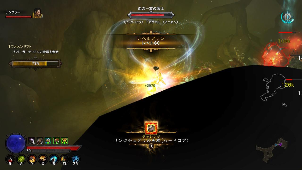 【ディアブロ3プレイ日記222】ハードコアモード、レベル70! グレーターリフトへ!