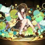 【パズドラ部】第1050回:もう一輪の撫子を~千石撫子物語(1)~